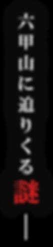 WEB画像-06.png