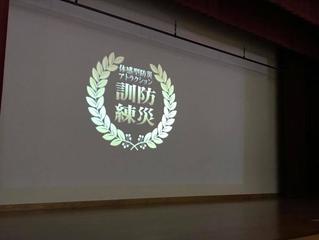 3.11 神戸市兵庫区祇園小学校-体感型防災アトラクション
