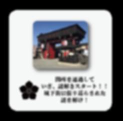 WEB画面用-修正版-03.png