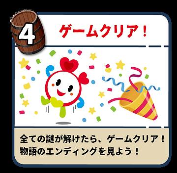 キャナルプロムナードの奇跡ロゴデザイン-23.png