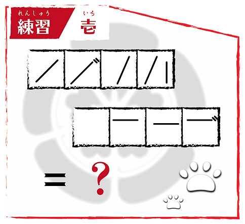 WEB用練習問題-02.png