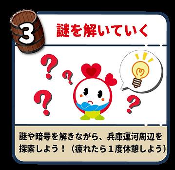 キャナルプロムナードの奇跡ロゴデザイン-22.png