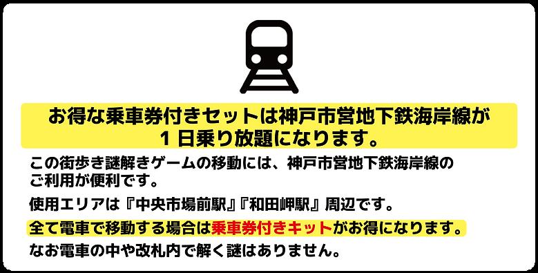 キャナルプロムナードの奇跡ロゴデザイン-改-19.png