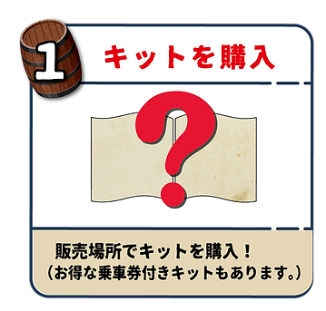 キャナルプロムナードの奇跡ロゴデザイン-20.png