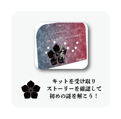 WEB画面用-修正版-02.png