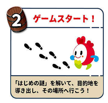 キャナルプロムナードの奇跡ロゴデザイン-21.png