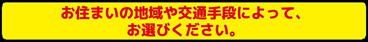 キャナルプロムナードの奇跡ロゴデザイン-18.png