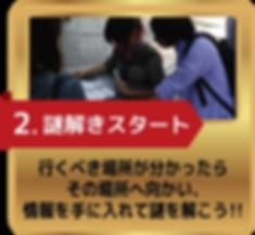 ホームページ用-09.png