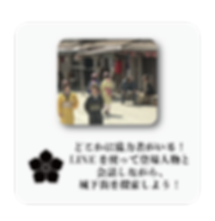 WEB画面用-修正版-04.png