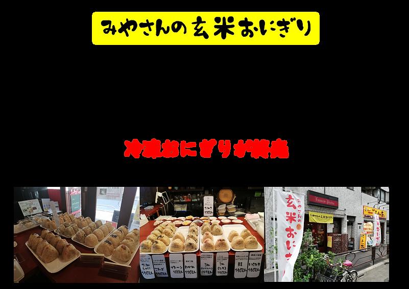 冷凍終売.png