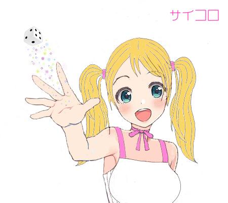 Saikoro throwing dice.png