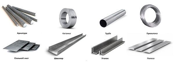 metalloprokat-pkd-steel.jpg