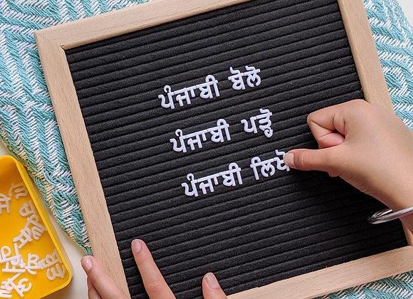 "Gurmukhi Letter Set with 10x10"" Board"