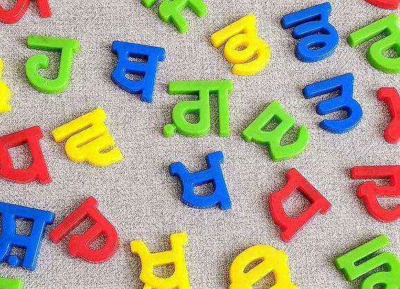 Gurmukhi Plastic Magnetic Letters