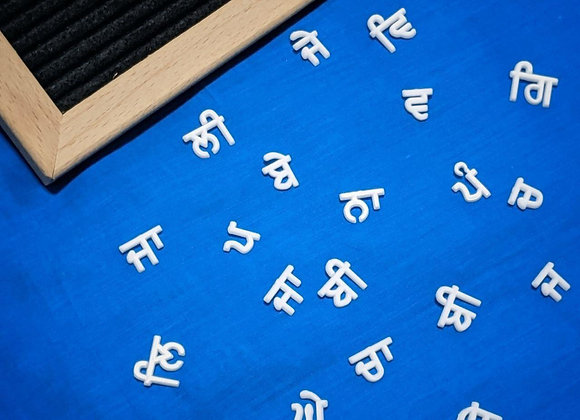 Gurmukhi Letter Set (without feltboard)