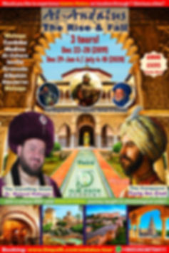Andalus tour poster.jpg