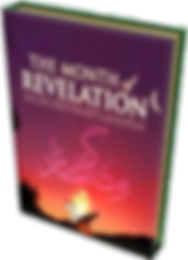 Ramadan Ebook transparent.png
