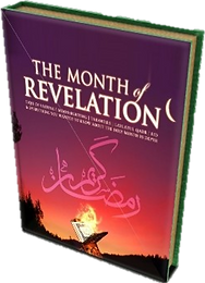 Ramadan Ebook transparent.png