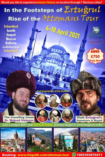 Ottoman Spring 2021.JPG