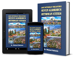 7 Glorious Ottoman Cities Ebook Cover