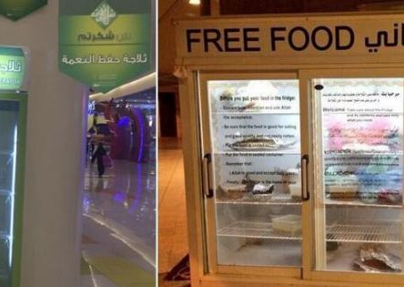 Spare food charity fridges are popping up all over malls!