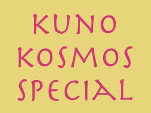 20. 8. 2019 – Kuno Kosmos Special