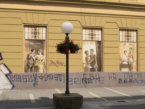 Pančevo - Fotogalerie 5.Mai 2019