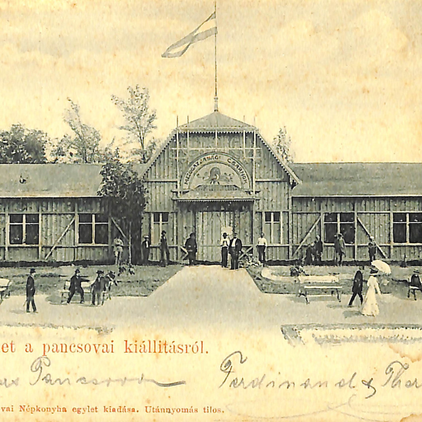 Pavilion at the National Garden from an industrial exhibition in Pančevo in 1905. , Istorijski arhiv u Pančevu [CC BY-SA 3.0 (https://creativecommons.org/licenses/by-sa/3.0)]