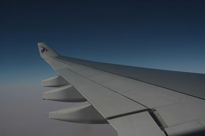 Tulum Hotel Zone to Airport