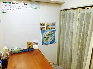台湾中国語教室