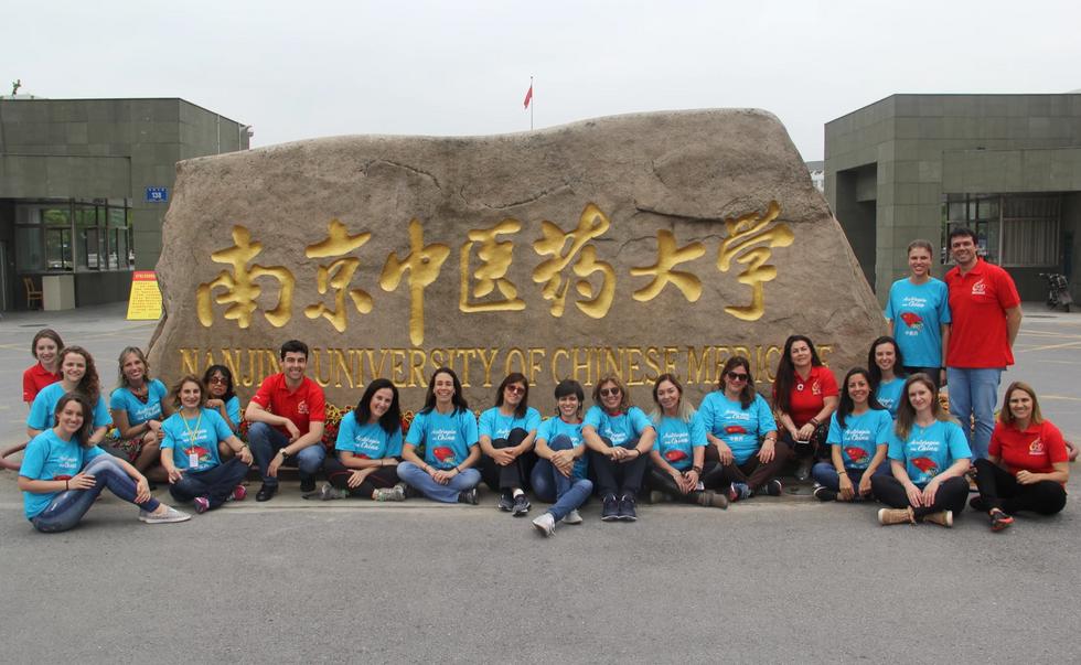 Acuterapia - Estude na China - Temporada 2017