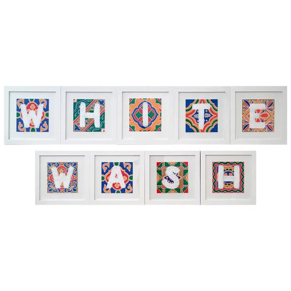 WhiteWash.jpg
