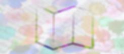 beschriebenes und gefaltetes Papier, das Farbspritzern in rot gelb und blau abbekommen hat, darüber ein gezeichneter stilisierter Folder in Weiß/Farbe