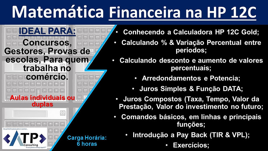 Matemática Finaceira na HP 12C