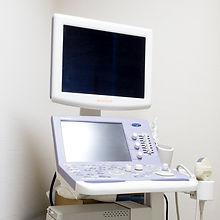 超音波診断装置|かねこ大腸肛門クリニック
