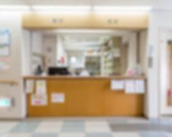 病院受付|かねこ大腸肛門クリニック
