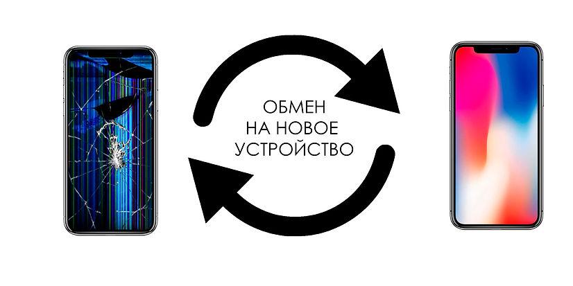 слайд-восстановлено2.jpg