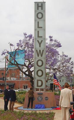 LAGC Blue Star Memorial 2007
