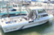 reel-fun-charter-boat.jpg