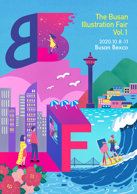 BIF Poster