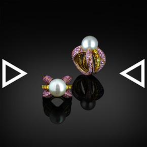 The Pink Aquifer Rings