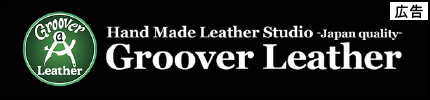 grooverleather.png