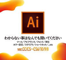 service06.jpg