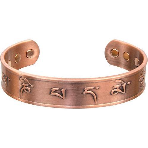 Magnetic Copper Bracelet - Om Mani Padme Hum