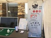 Sensibilisation de scolaires à pollution plastique océanique par SEA Plastics au port du Lavandou