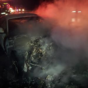 Route 80 Car Fire