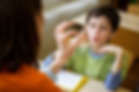 Speech and Language Assessment