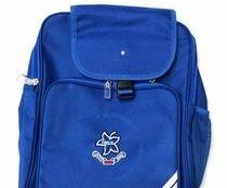 Virgo Fidelis School Bag