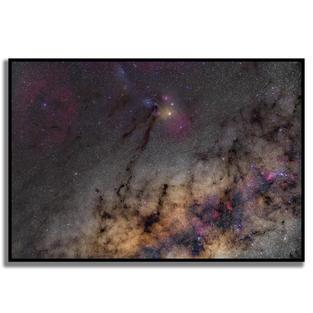 Nebulosidades da Galáxia