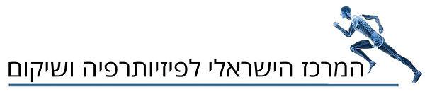 logo-guy-tadmor-1-1024x227.jpg
